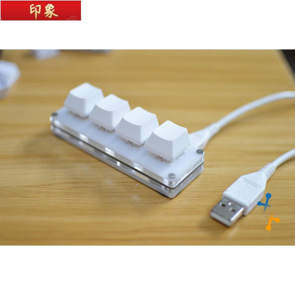 『免運現貨』4鍵 機械鍵盤小鍵盤 osu鍵盤 音遊鍵盤
