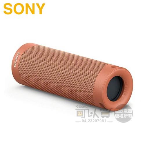SONY 索尼 ( SRS-XB23 ) 可攜式重低音無線藍牙喇叭-紅色 -原廠公司貨
