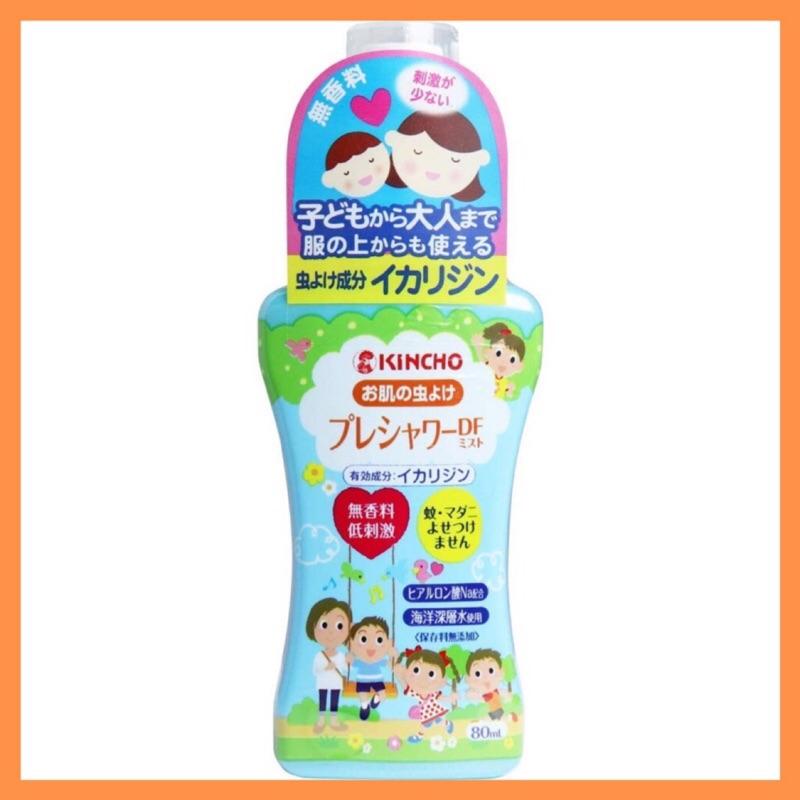 [MBB🇯🇵現貨開發票]日本 金雞 海洋深層水 防蚊噴霧升級版 80ml 防蚊液 無香料