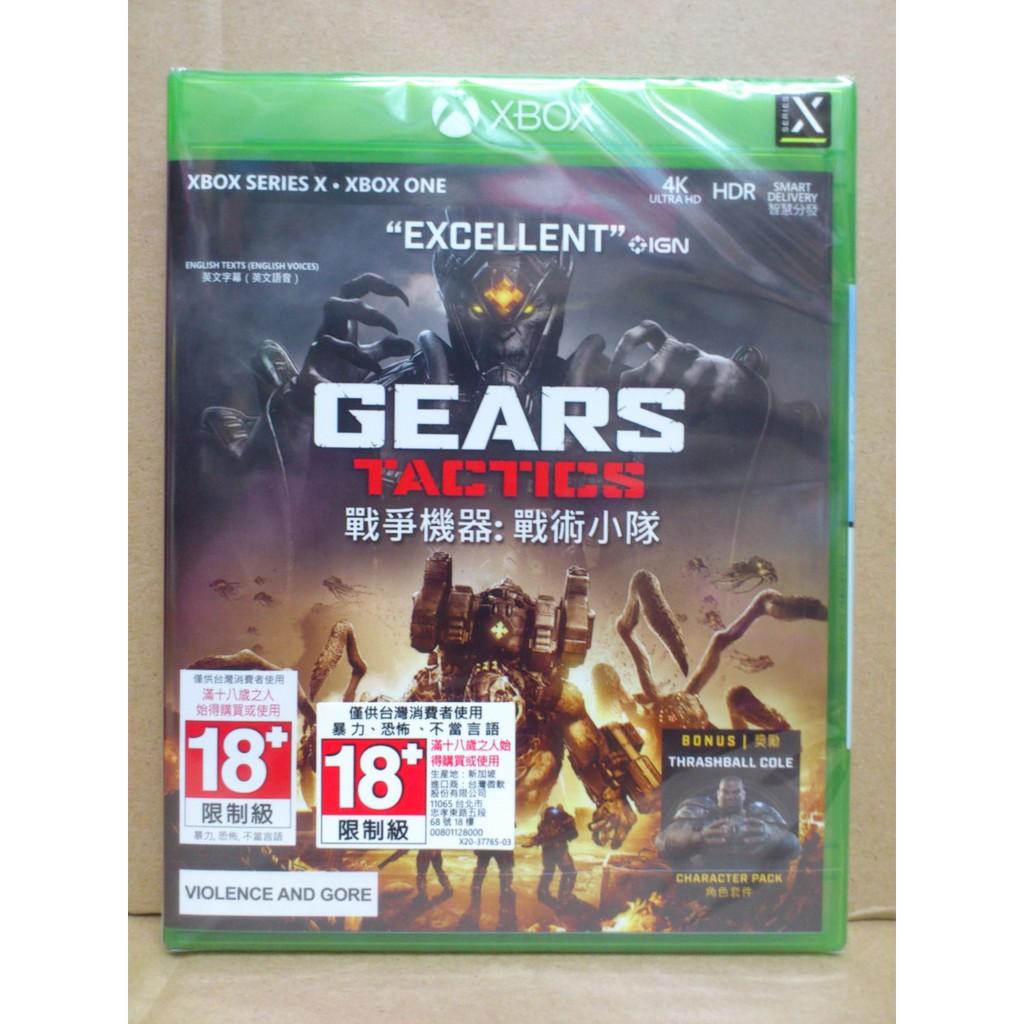 Xbox Series X One 戰爭機器 戰術小隊 (簡中英文版)