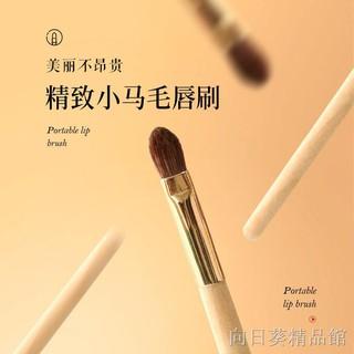 美妝工具【刷具】 cici化妝刷動物毛小馬毛口紅刷子唇刷一支裝美妝工具