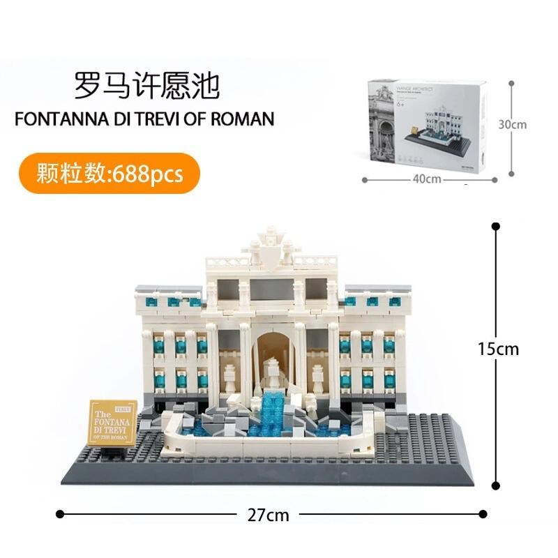 積木 萬格4212 特萊維噴泉 羅馬許願池 世界地標 經典建築 街景城市 相容樂高21020