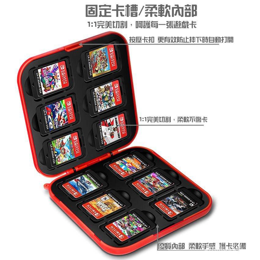 【任天堂-Switch】遊戲卡帶盒日本原裝 精靈寶可夢皮卡丘 超級馬力歐 gta 遊戲記憶卡收納 主題收納盒 q6Kp