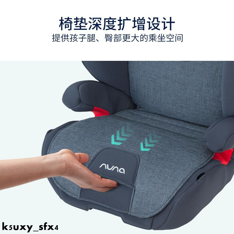 k5uxy_sfx4母嬰荷蘭 Nuna aace兒童新生兒汽車座椅3-12歲安全座椅