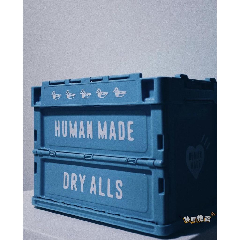 【收納箱】收納盒 收納籃 小號折疊收納箱日式  愛心鴨子軍綠儲物手辦潮牌箱