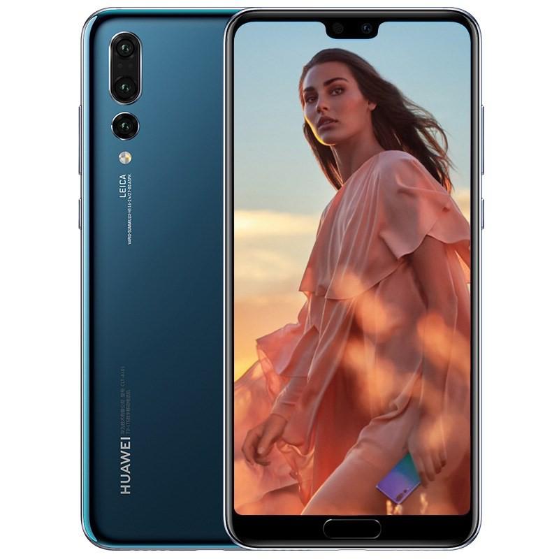 [免運】全新未拆封/華為 HUAWEI P20 Pro 64G/128GB 智慧手機 八核機4G 徠卡三鏡頭