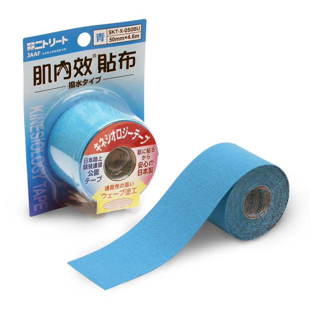 日東 肌內效貼布【藍】