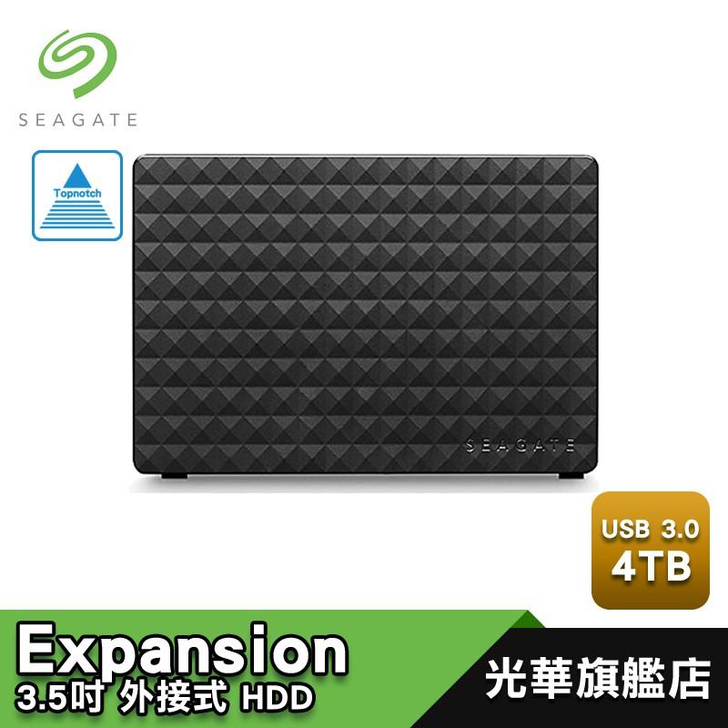 希捷 新黑鑽 4TB 3.5吋 外接式 硬碟【全新公司貨】SEAGATE Expansion 4T 免運