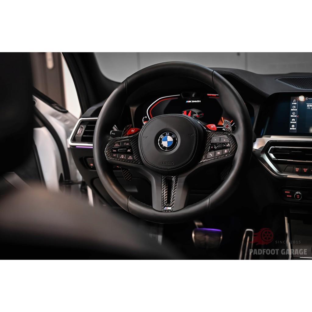 BMW 德國原廠G80 G82碳纖維方向盤飾板 亮面碳纖維Y蓋方向盤G20 G21 G22 G23 可用