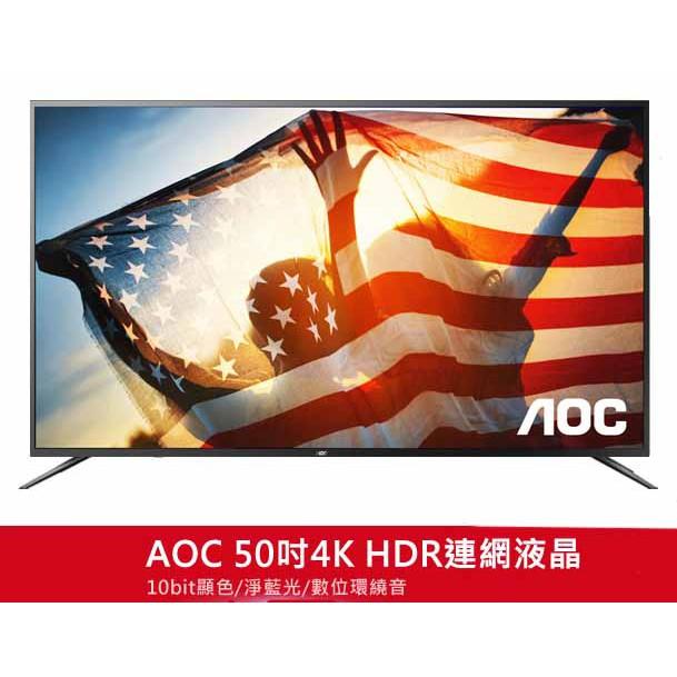 美國AOC 50吋 4K HDR+智慧聯網淨藍光液晶顯示器50U6090