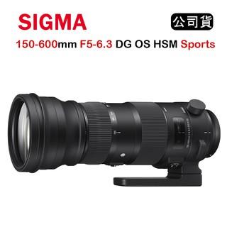 SIGMA 150-600mm F5-6.3 DG OS HSM SPORTS (公司貨) 新北市