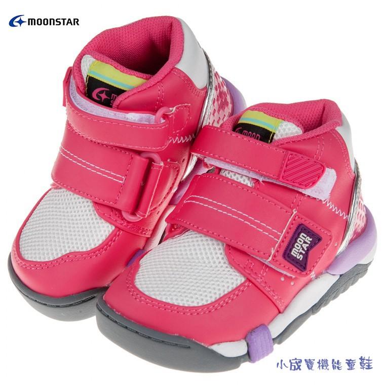 ^.小宬寶機能童鞋.^ 正版現貨 Moonstar日本Carrot粉色兒童機能矯健鞋(醫師推薦矯正鞋)(15~21公分)