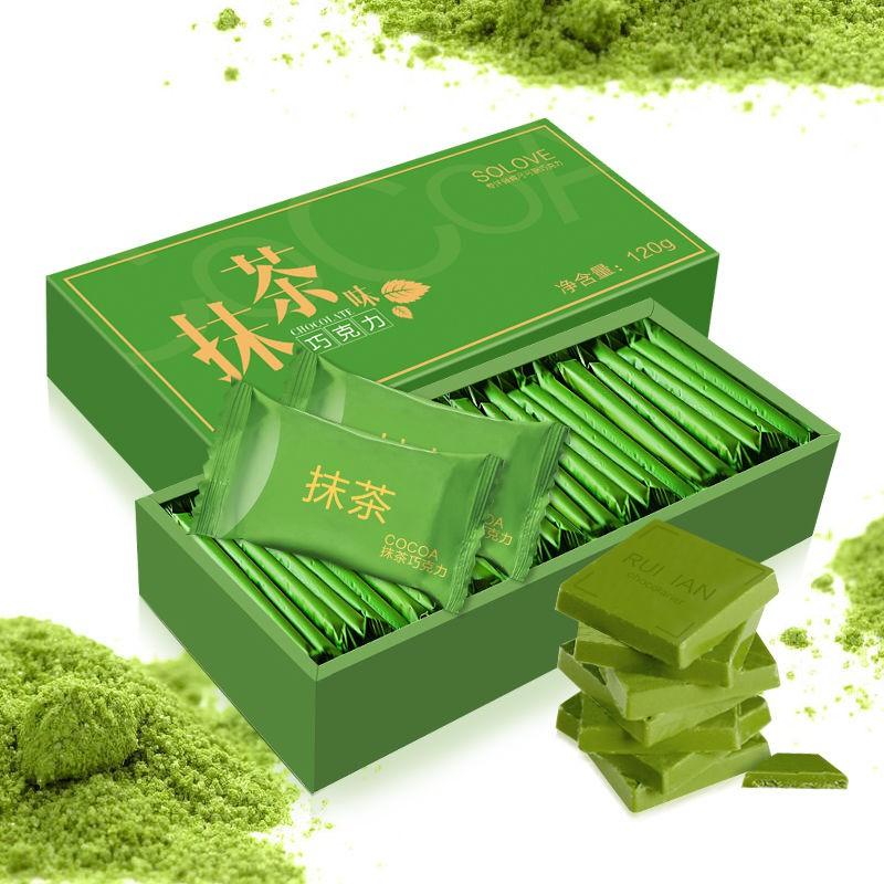 xin純可可脂100%黑巧克力120g禮盒裝無蔗糖逆天苦休閑零食送女友批發