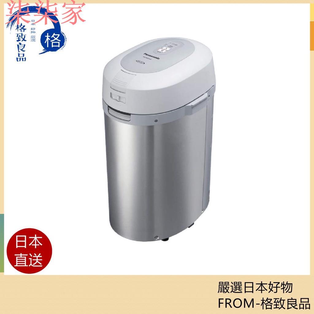 PanasonicMS-N53XD溫風式廚餘處理機廚餘機含稅空運MS-N53XD-S