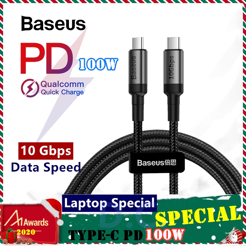 [Baseus] 10G PD電纜USB C Type C到TypeC PD3.1 100W QC高速閃存充電和數據筆記