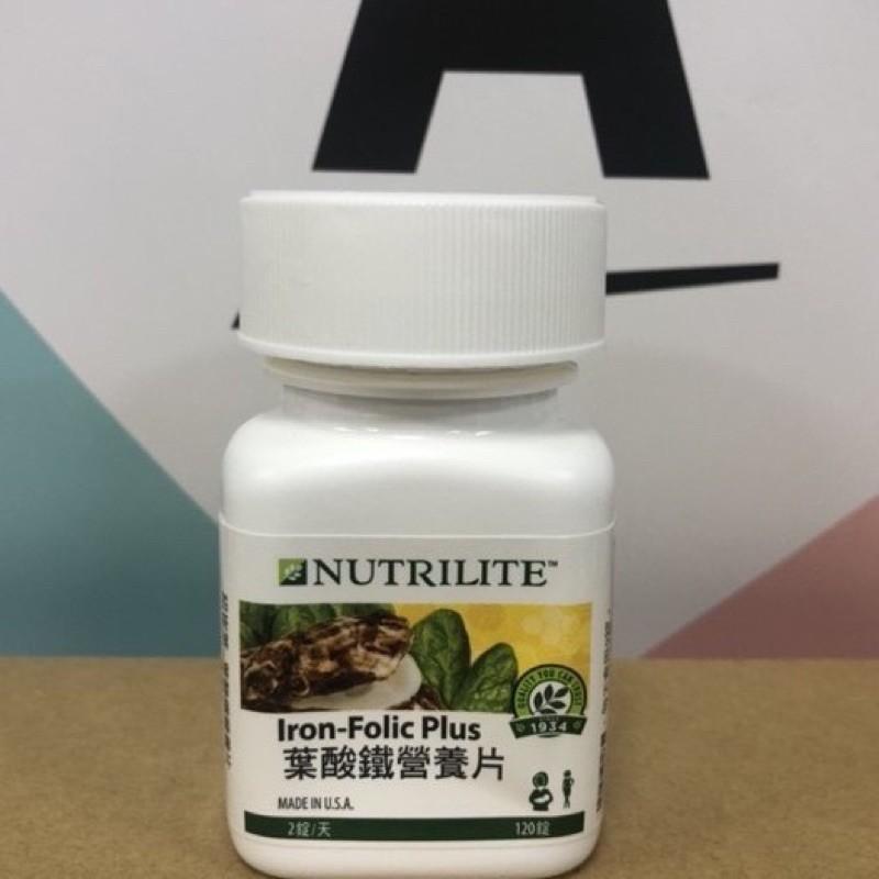 安麗 --葉酸鐵營養片【效期最新】紐崔萊葉酸鐵營養片 安麗葉酸鐵營養片