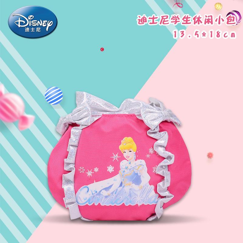 迪士尼公主休闲小包女韩版大容量学生背包手抽包