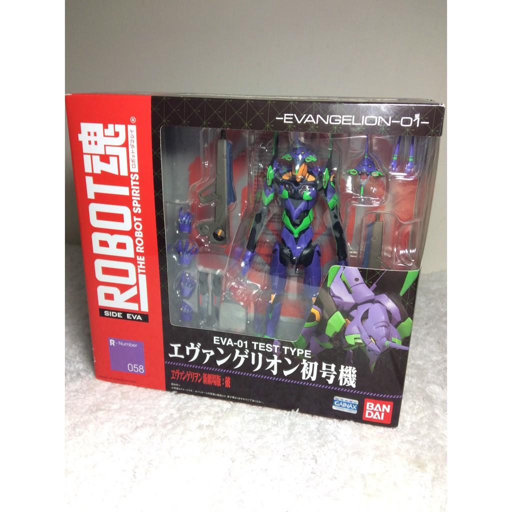 【烏力烏力屋】 日版  BANDAI ROBOT魂 新世紀福音戰士 新劇場版:破 初號機 058