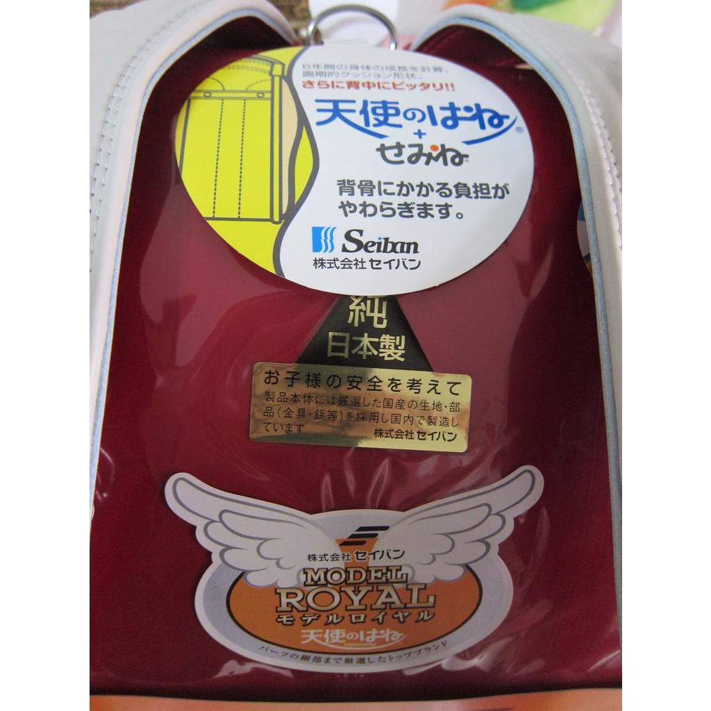 全新 日本製 天使之翼 Seiban 胭脂紅  [一鍵自動吸磁上鎖]  硬殼書包 減壓護脊