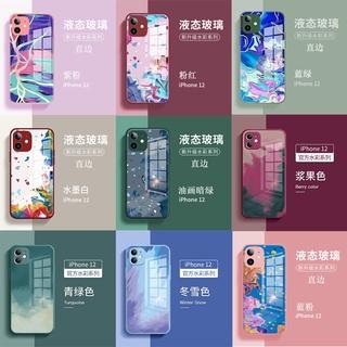 新款油畫水彩畫玻璃iPhone 12手機殼 11 XS  XR XS MAX 液體硅膠手機殼 防摔殼  保護殼