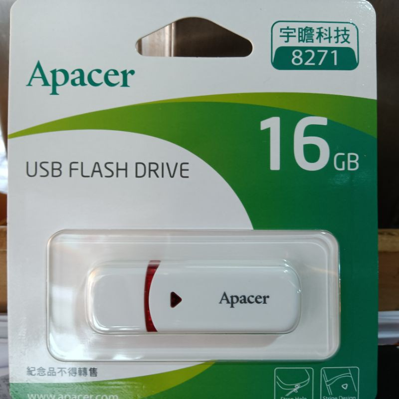 APacer, USB隨身碟,16GB股東會紀念品