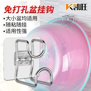 浴室不銹鋼臉盆掛鉤衛生間無痕免釘粘鈎牆壁吸盤掛臉盆架無磁
