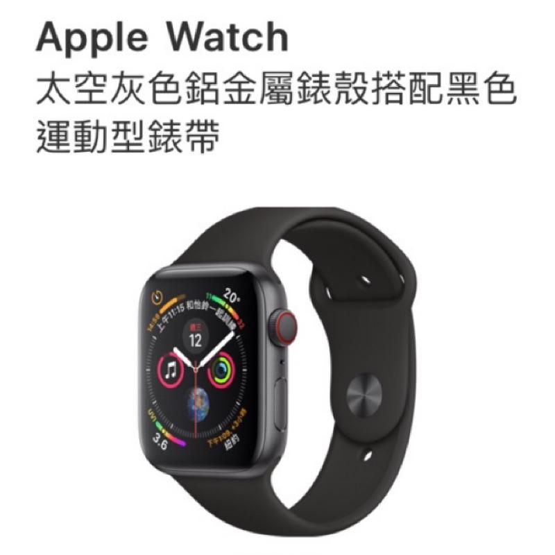 全新未使用 Apple Watch S5 44mm 40mm LTE 行動網路 門市純展示 未開通使用