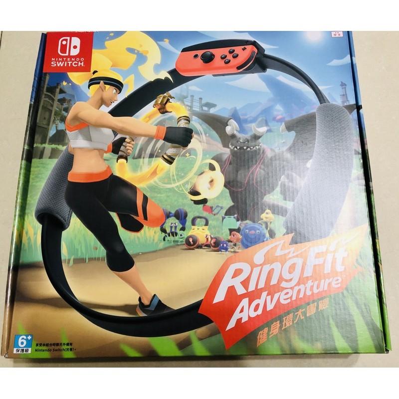 二手Switch 健身環大冒險 中文版 Ring Fit 體感 健身環 大冒險