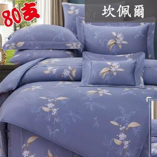 80支尊榮級天絲TENCEL 兩用被床包組/ 床罩組(妮奧那)100%萊塞爾纖維 #雙人 加大 特大💎 [戀兒寢具] 新北市