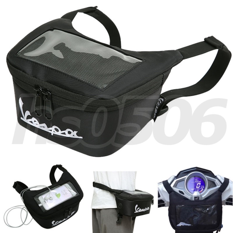 送小傘🔥置物袋 車頭包🔥VESPA 偉士牌 jbubu like saluto手機架 force KRV DRG 改裝