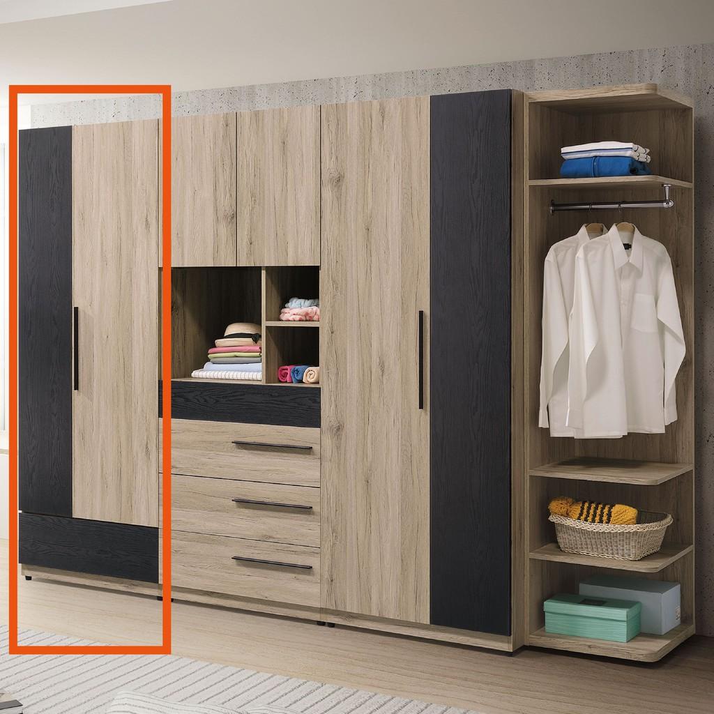 【76cm單吊衣櫃-B30-02】木心板 推門滑門開門 衣服收納 免組裝【金滿屋】