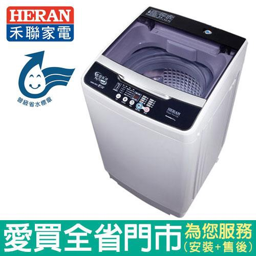 HERAN禾聯7.5KG洗衣機HWM-0751含配送到府+標 準安裝【愛買】