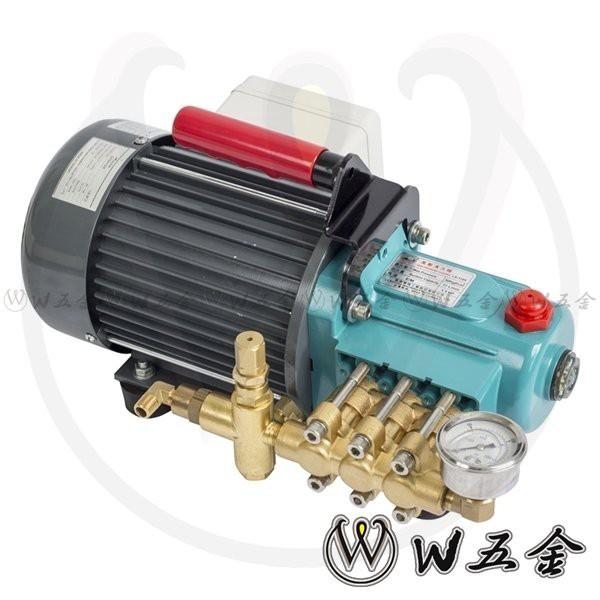 【W五金】免運❤️附發票*台灣製*高壓 清洗機 洗車機 輕巧手提式 1.5HP 50KG 陸雄 LS-1105 110V