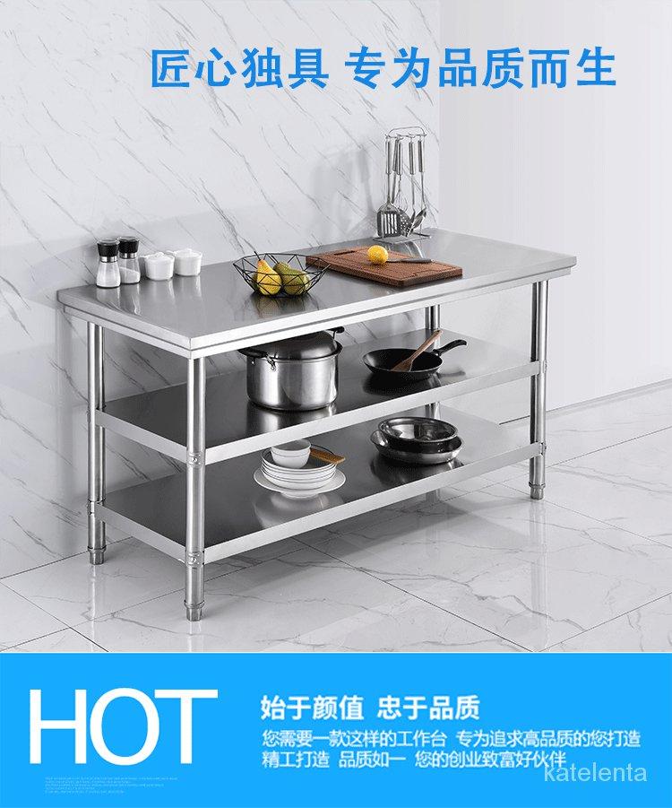 【廚房 用具】打包台賣肉304不銹鋼工作台加厚平台三層操作台定製廚房專用商用