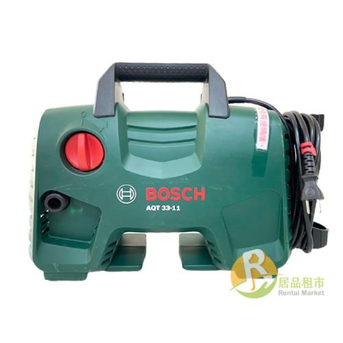 【居品租市】※專業出租平台 - 工具設備 ※ BOSCH 博世 高壓清洗機(AQT 33-11)