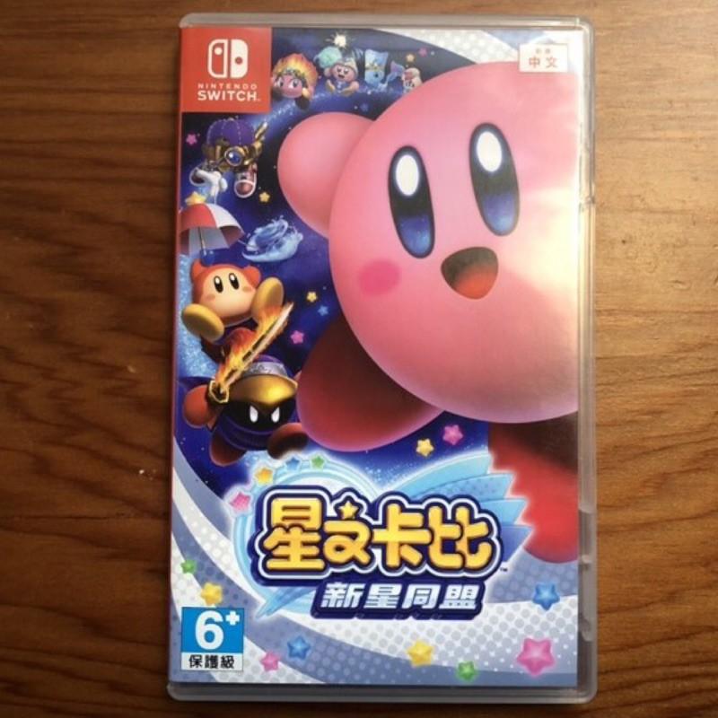 二手 星之卡比 新星同盟 Kirby Star Allies switch NS