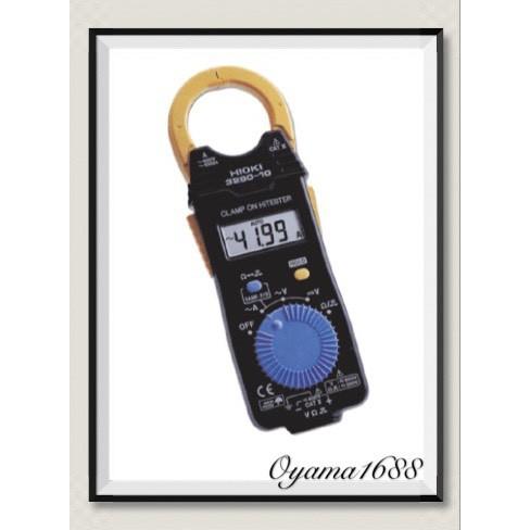 HIOKI 3280-10F 日製交流鉤錶