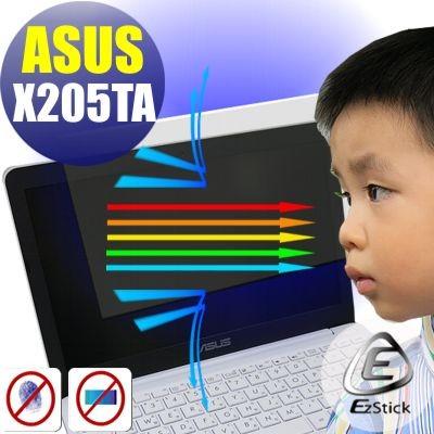 ® EZstick ASUS X205TA X205T X205TA 防藍光螢幕貼 靜電吸附 抗藍光(可選鏡面或霧面)
