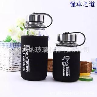 ₪✼大容量1000ml玻璃水杯便攜耐熱戶外運動泡茶水瓶太空杯子750毫升