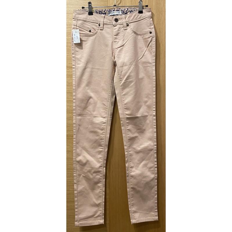 #37755 美式賣場 進口 Urban Star 女彈性牛仔褲