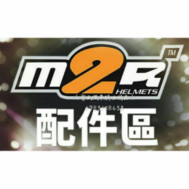 ☆宥鈞機車騎士精品☆ M2R OX2  F2C XR3全罩可樂帽電彩片
