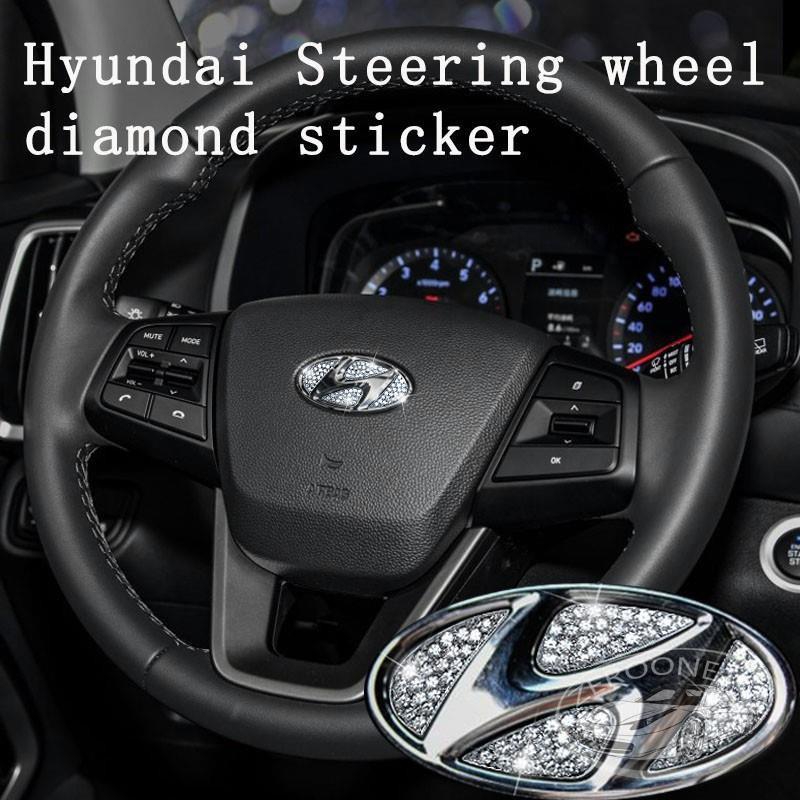 (劍秋)Hyundai 現代 汽車 方向盤標 水鑽貼 車標貼 方向盤貼 氣囊標貼 Elantra Sonata T