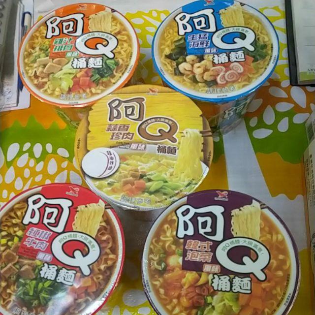 統一阿Q桶麵29元,超商取貨付款.多種口味可選