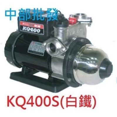 木川經銷商 免運 東元馬達 KQ400S 1/2HP 靜音恆壓機 不鏽鋼電子式穩壓機 靜音加壓機 抽水機 低噪音