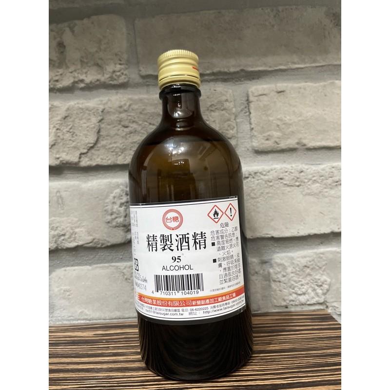 台糖 95%酒精500ml