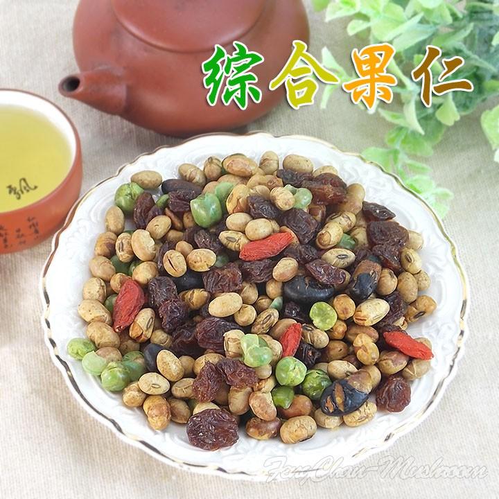 -綜合果仁(400公克裝)- 八種果仁,美味又營養的零食,一口接一口