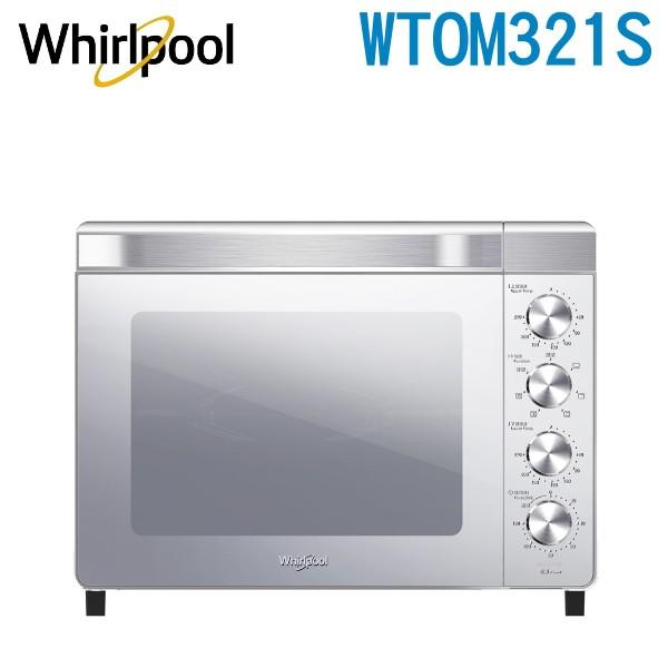 Whirlpool 惠而浦 可議價 32L不鏽鋼機械式烤箱 WTOM321S
