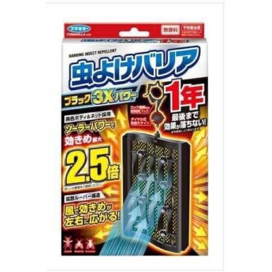 現貨 可直接下單 日本最新款 Fumakilla 2.5倍 防蚊掛片 366日