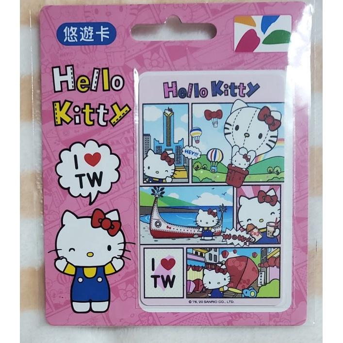 KT kitty 愛台灣 漫畫悠遊卡 介紹台灣風情