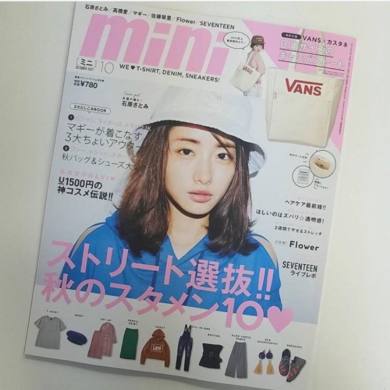 VANS雜誌包